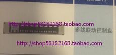 Бесперебойный блок питания AD8030/C8