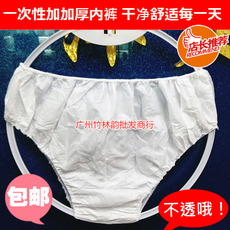 Одноразовое белье Disposable underwear 10