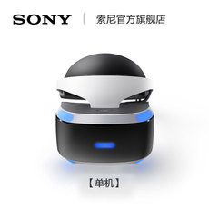 Умные очки Sony PlayStation PS VR