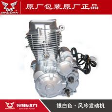 Двигатель мотоцикла Zongshen 125 150 175