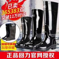 Rubber boots Warrior hl81838