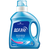 (CAT supermarkets) Blue Moon Lavender Xiang Bai Zengyan laundry detergent and clean clothing care 3kg bottle