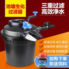 Фильтрационное оборудование для аквариума Pool 04022004
