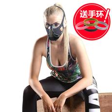 Защитная маска Zhou Fu 01