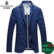 Jacket costume Zoerleidin 1719 2017