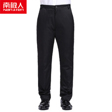 Insulated pants NGGGN ndp7570