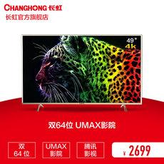 LED-телевизор Changhong 49A1U 49 4K 64