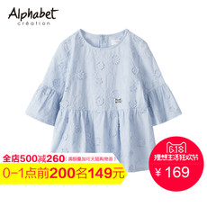 Children's shirt Love Faber ad42w501