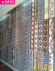 Бордюр с орнаментом Foshan ceramic tile