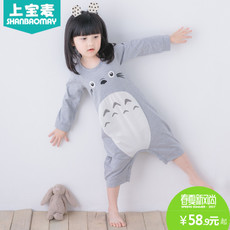 Home apparel onesies