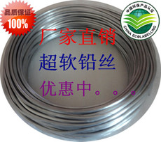 Канифоль Jincheng lead industry qs776