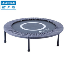Батут Decathlon 2630175 DOMYOS QB