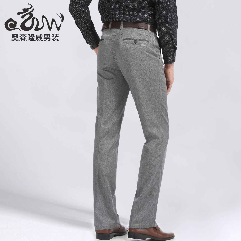 2015夏季薄款男士商务休闲裤浅灰色中腰直筒裤抗皱免烫都市时尚款