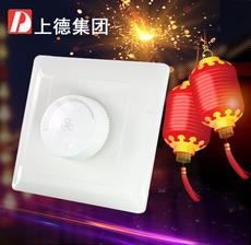 Поворотный светорегулятор Chdele