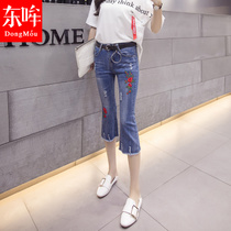 Dong Moo tall cowboy wild embroidery lumbar micro-Raman cropped trousers