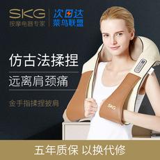 Массажер для плеч SKG