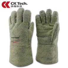 Защитные перчатки Castong CKS/abg 5 /34
