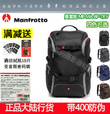 сумка для фотокамеры Manfrotto Befree MB