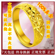 nese gold stars pattern to live thousands of gold rings for men and women couple models ring 18K ring free ship