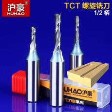 Фрез модульный дисковой Shanghai Hao TCT