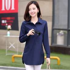 Ladies shirt Zuo Yun Shirt 8107