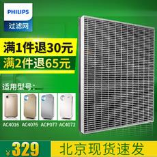 Аксессуары для увлажнителей воздуха Philips ac4147