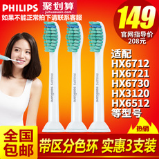 Accessories for electric toothbrushes Philips 6011