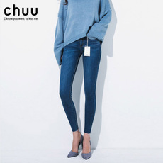 Jeans for women Chuu p000bbcn Chuu2017