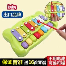 Ксилофон Baby play center 1-2-3