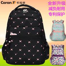рюкзак Caran Y c5375
