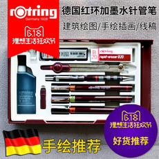 Ручка Red ring Master Suite Rotring
