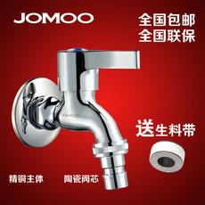 Кран для стиральной машины JOMOO