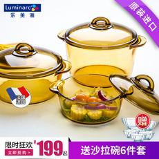 Посуда для тушения Luminarc C6011/1