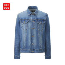 Jacket Uniqlo uq182575000 182575