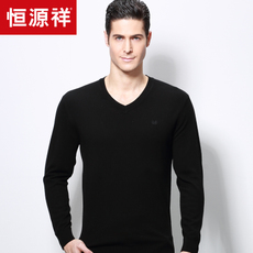 Men's sweater Fazaya 23033993