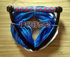 Верёвка для водных лыж Frx
