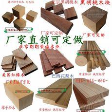 Необработанная древесина Lang Lang Rong Cheng