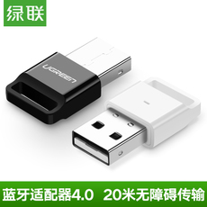 батарейка Green/linking USB 4.0