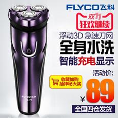 Электробритва Flyco FS372