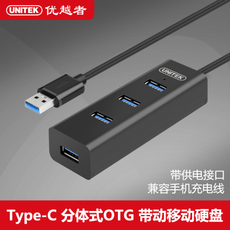 USB-хаб Superior to those y/3089 Usb