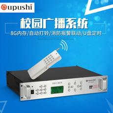 аудиотехника Op art Shi MP-9904T MP3
