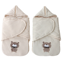 Baby sleeping bag-colored Butterfly newborn Swaddle bag is zipper removable padded