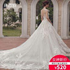 Свадебное платье In accordance with Hong