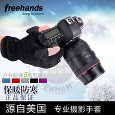 Перчатки для сенсорного экрана Freehands Stretch