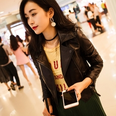 Leather jacket Juccy carutar jc1603608 2016
