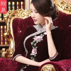 Платье Ципао Pro/Chen qp1701 2015