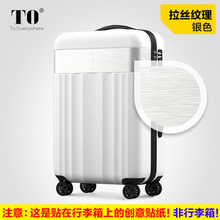 Creative stickers PVC waterproof non fading luggage trolley female boarding code luggage stickers
