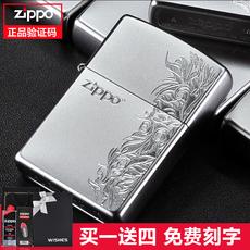 Зажигалка Zippo Zippo 205 Zppo