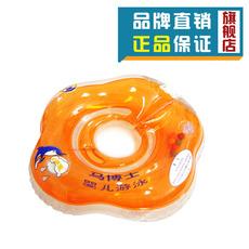 Детский спасательный круг Dr. Ma j02y0s021/j02y0m022/j02y0l023/j02yxl024