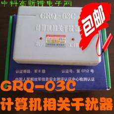 Защищённая сетевая карта GRQ-03C